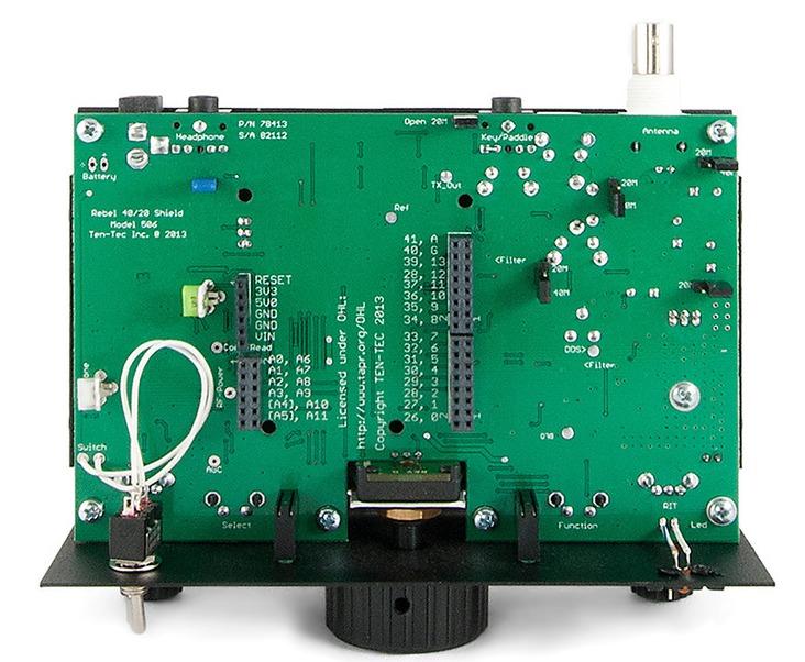 Arduino Ham Radio