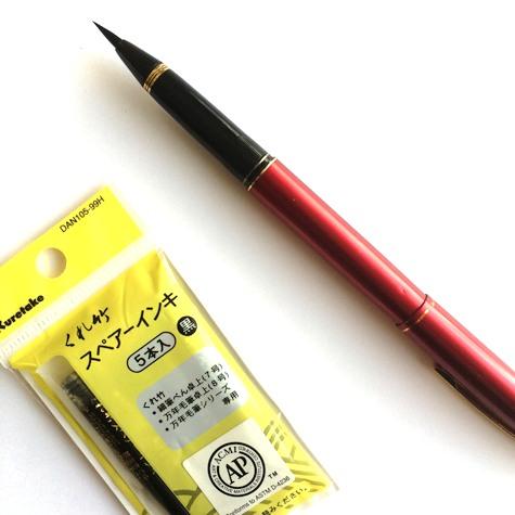 Kuretake No 14 Pocket Brush Pen Hard
