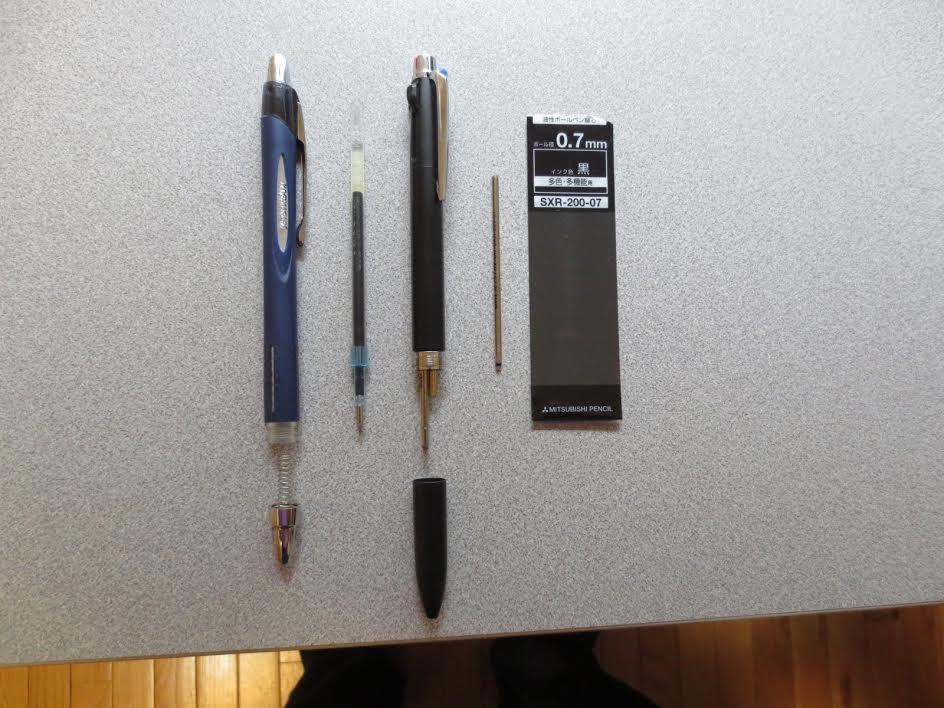 pen-size